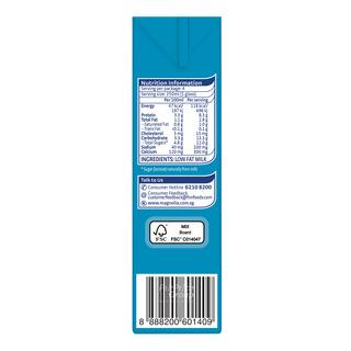 F&N Magnolia UHT Milk - Higher Calcium Low Fat