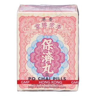 Poh Tai Hong Kong Po Chai Pills