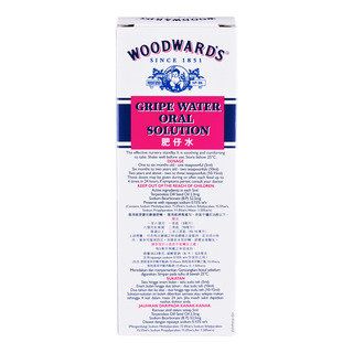 Woodwards gripe water 150ml 5012509978280 | ebay.