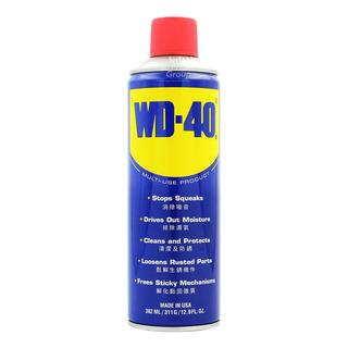 WD-40 Multi Purpose Lubricant Oil | FairPrice Singapore