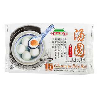 Chinatown Glutinous Rice Ball - Peanut & White Sesame