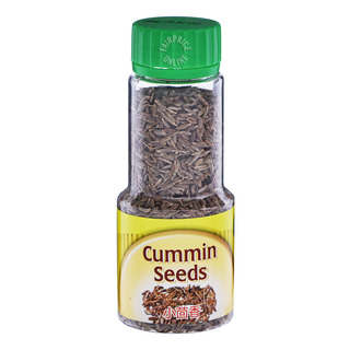 Crab Brand Seeds - Cumin