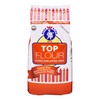 Bake King Flours - Top