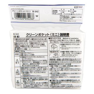 LEC Suction Clean Pocket - Mini