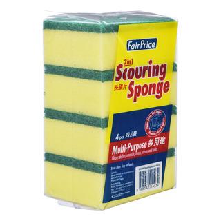 FairPrice Multi Purpose 2 in 1 Scouring Sponge