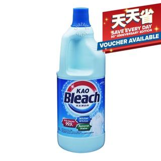 Kao Bleach Liquid - White