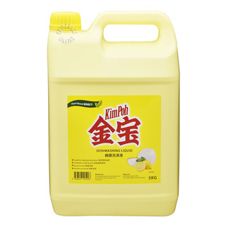 Kim Poh Dishwashing Liquid