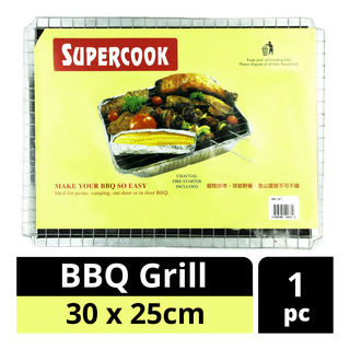 Hup Ban BBQ Stove - 30 x 25cm