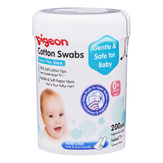 Pigeon Cotton Swabs Paper Stem with Case - Extra Thin