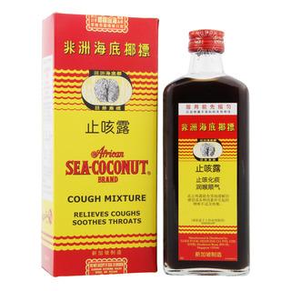 African Sea Coconut Cough Mixture