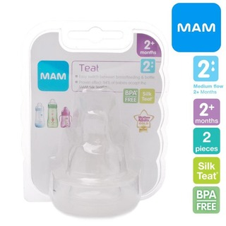 MAM Silk Teat - Size 2