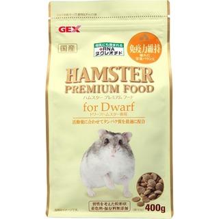 Gex Premium Food For Dwarf Hamster