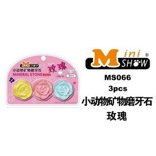 Edai Minishow Mineral Stone Rose