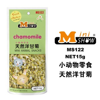 Edai Minishow Snacks Chamomile