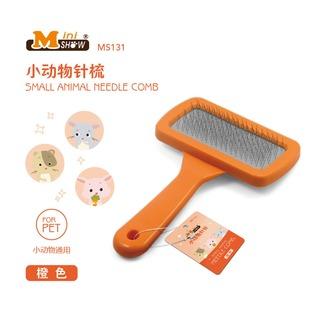 Edai Minishow Small Animal Slicker Orange