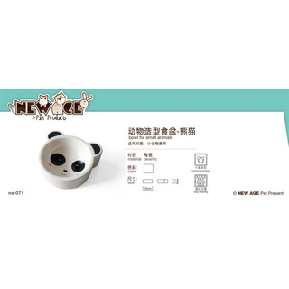 Edai New Age Small Animal Panda Bowl
