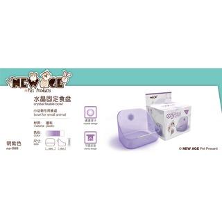Edai New Age Crystal Bowl Purple