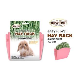 Edai New Age Hay Rack Pink