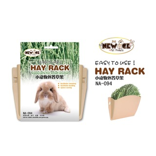 Edai New Age Hay Rack Beige