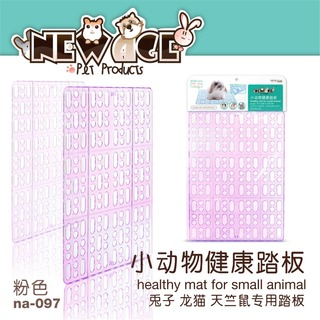Edai New Age Small Animal Healthy Mat Red