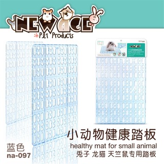 Edai New Age Small Animal Healthy Mat Blue