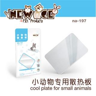 Edai New Age Small Animal Cool Plate