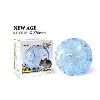 Edai New Age Chinchilla Exercise Ball Blue
