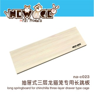 Edai New Age Chinchilla Cage Jump Board Long