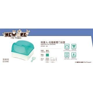 Edai New Age Chinchilla Bathroom Blue