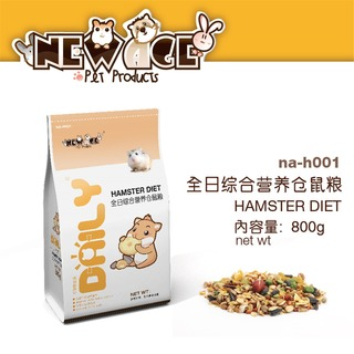 Edai New Age Hamster Daily Diet Mixed