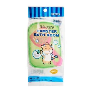 Edai New Age Hamster Bathroom Assorted