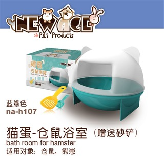 Edai New Age Hamster Kitty Bathroom Blue