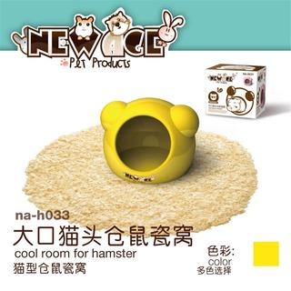 Edai New Age Hamster Kitty House Yellow