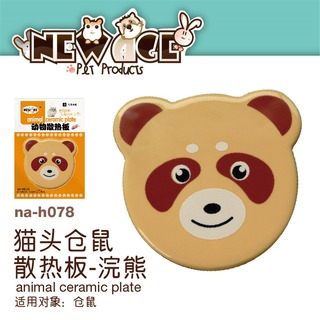 Edai New Age Animal Ceramic Plate Bear