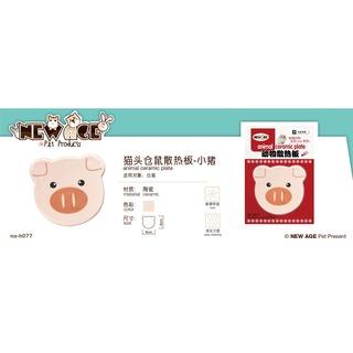 Edai New Age Animal Ceramic Plate Piggy