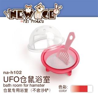 Edai New Age Hamster Ufo Bathroom Red
