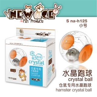 Edai New Age Hamster Crystal Ball S Orange