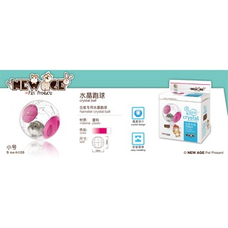 Edai New Age Hamster Crystal Ball S Pink