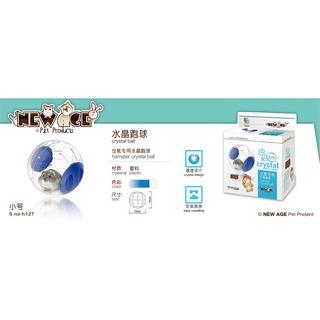 Edai New Age Hamster Crystal Ball S Blue