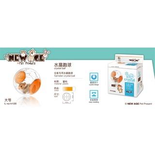 Edai New Age Hamster Crystal Ball L Orange