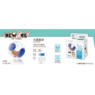 Edai New Age Hamster Crystal Ball L Blue
