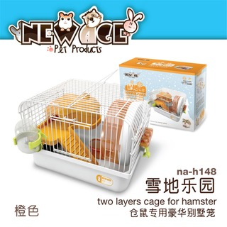 Edai New Age Hamster Cage Orange - 2 Level