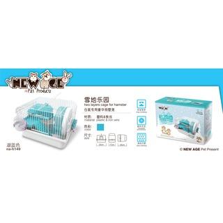 Edai New Age Hamster Cage Blue - 2 Level