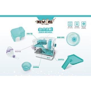 Edai New Age Hamster Cage Blue - 3 Level