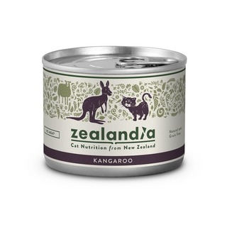 Zealandia CAT Wild Kangaroo