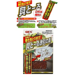 Gex Attractant for Snail Capture