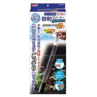Gex Gravel Cleaner Power 45cm Fairprice