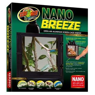 Zoo Med NanoBreeze Aluminium Screen Cage