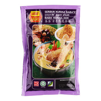 Baba's Packet Curry Powder - Kurma