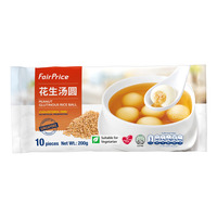 FairPrice Frozen Glutinous Rice Ball - Peanut